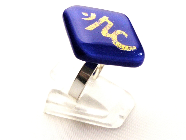 Ring Kehlkopfchakra